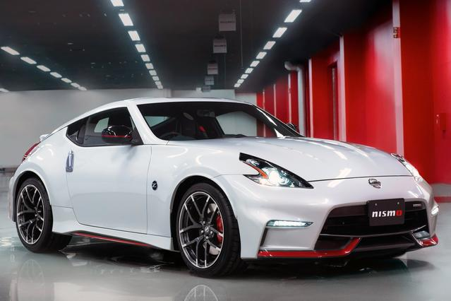 2015 Nissan 370Z BASE 2dr Car Slide 0
