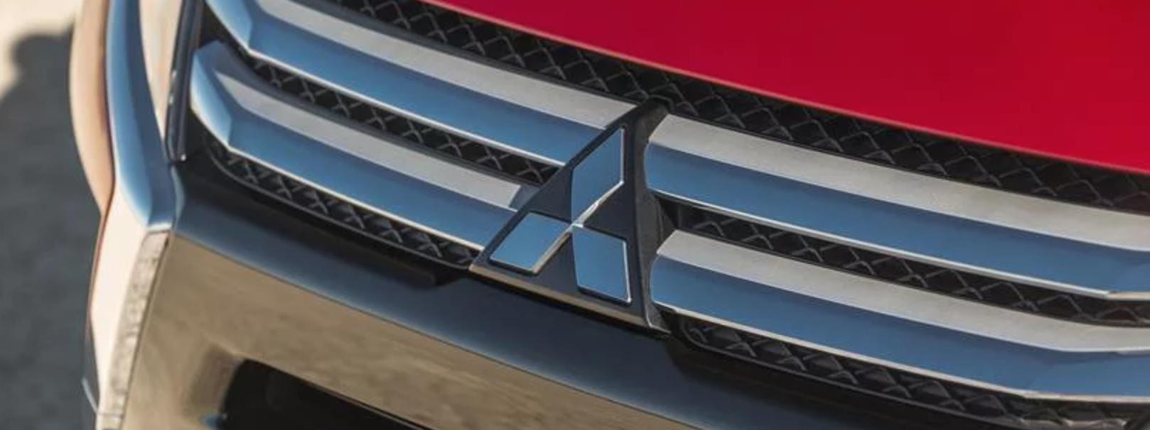 Mitsubishi Service
