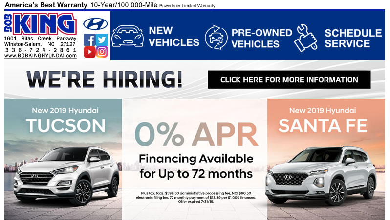 Hyundai July Sales Event 2019