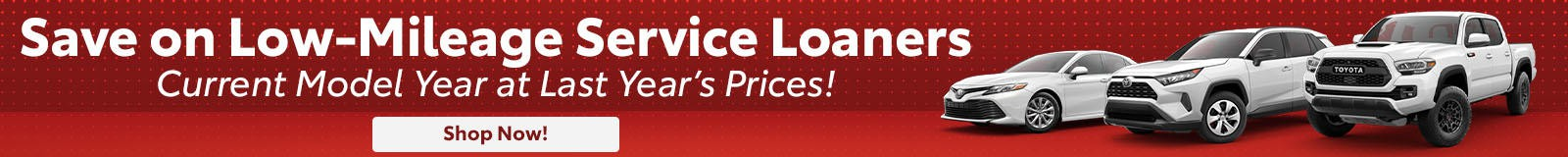 service loaner